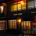 Ryokan Dozen Kyoto