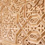 Alhambra قصر الحمراء
