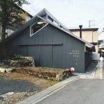 Kokuu Guesthouse Koyasan