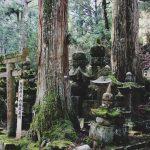 Okunoin Buddhist Cemetery